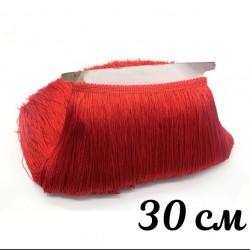 Бахрома полиэстер 30 см (двурядная) (6)