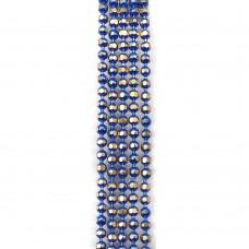 Цепи шарики с позолоченными гранями. 1,5 мм. Цвет: синий. Артикул: ЦГ-11.