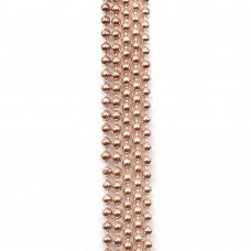 Цепочка с шариками. Розовое золото. Артикул: ЦШ-11.