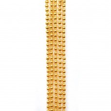 Цепочка с шариками. Желтое золото. Артикул: ЦШ-13.